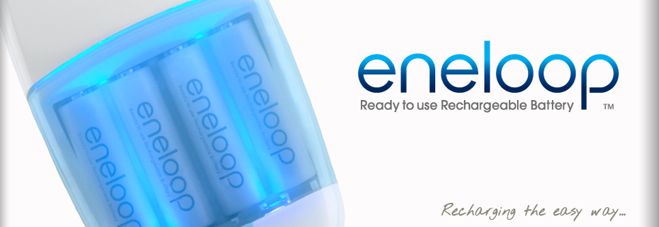Eneloop-Charger_Banner.png